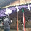 大宮神社へ