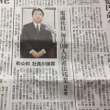 現世考: #一人殺して50万円の謎 #行政と企業にこそ厳罰を