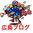 【 鯉 】 カープ、今季初カード勝ち越し!