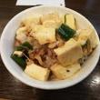 味噌󠄀麻婆麺@味噌󠄀専門 麺屋 大河