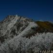 寒風山から伊予富士へ 2019.2月 その2