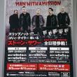 〈音楽〉Stone Sour Japan Tour 2017 at Zepp DiverCity Tokyo