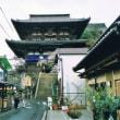 吉野紀行(1)・・・修験道と吉野山の桜(再録)