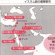 イスラム教の3つの聖地(1)