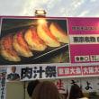 仙台餃子フェス 2017