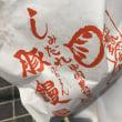 祇園祭の真昼に熱いものを立ち食いする