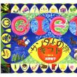 クリスマス絵本 クリスマスに忙しい両親を持つ子どもたちのための「GIFT」