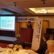 大阪市で総会・講演会開催/関西・東海地区での活動