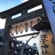 「名張・蛭子神社の八日戎(ようかえびす)」2018