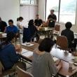 栃木県精神障害者支援事業者協会の皆様が視察~アミーゴ・きらり~