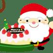 クリスマスの楽しみ。~ケーキ食べたい~
