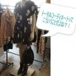 【インスタ応募】オールセインツの革ジャン着画を投稿して、トータルコーディネートを当てよう!