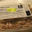イタリアの豆腐 (追記しました)