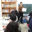 2017年12月9日(土)デッサン基礎クラス・タケウマ先生の授業内容