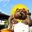 もうすぐ春の益子陶器市です♪2018年4月28日(土)~5月6日(日)