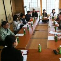 農産加工新商品開発にむけた勉強会(第1回)を開催