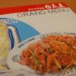 日高屋 ダブル餃子定食と 焼きとり丼