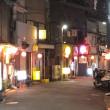 ここは横須賀