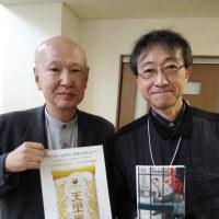 山本おさむ先生と天栄米コンクールで再会しました😀