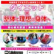 7月の無料体験会