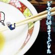 隠れ家麺屋 名匠麺天坊@川越市 今朝は筆者リクエストの湯麺と青淑肉絲丼とのセット、640円也