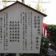 平成29年12月14日、伊予松山・義士祭開催