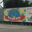 東武動物公園に行こう(2)