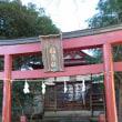 烏山稲荷神社