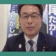 ▶気がつけば、日本という国土の中で日本人が少数派【討論】いい加減にしろ!隠れ移民政策[桜H30/1/13]