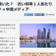韓国の最低賃金が日本を抜いた? 近い将来1人あたりGDPも日本を超える!?=中国メディア