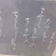 11万石の城下町 佐倉
