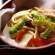 本日のお弁当〜ゴーヤの塩やきそば◎麺弁当〜