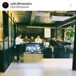 『cafe.89mansion』正式オープン ^ ^