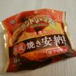 カントリーマーム 熟成焼き安納芋