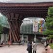 本日、金沢マラソンです|浅草で職人が丹念に手作りした国産革バッグazzuni(アッズーニ)