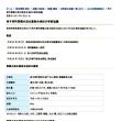 「第2回長野県環境審議会水道水源保全地区における行為の事前協議に関する専門委員会・議事録」