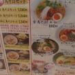 名古屋コーチン 麺屋 鳥しげ  鳥そばセットC(ベジ鳥そば+天使の唐揚げ+鳥ごぼうご飯)