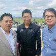 北海道航空協会主催の「空の日行事」第30回記念札幌航空ページェントが札幌飛行場で開催。2017年にレッドブル・エアレース・ワールドチャンピオンの室屋義秀パイロットがアクロバット飛行を披露しました。