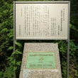 花貫川第一発電所第3号水路橋