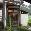 新鳴子温泉 まつばら山荘  NO670