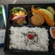 <番外編>第17回ふれあい鉄道フェスティバル記念弁当