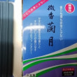 埼玉県の仏壇店のあすか 「お仏壇で使用するお線香」