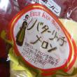 沖縄第一パンのバターリッチメロン