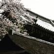 §87「豊穣の海ー春の雪」三島由紀夫【1969】