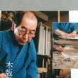 岐表連 創立50周年記念京都旅行(2)