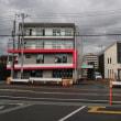鶴巻温泉駅南口 見えてきました。