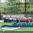 京都両洋高校サッカー部 2017年度 卒部記念 ムービー