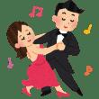盲目の婦人と社交ダンス
