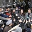 祝!日韓断交www  新日鉄住金の資産売却を宣言 面談拒否で韓国の元徴用工側