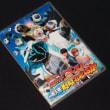 仮面ライダーゴースト 「一休入魂!めざめよ、オレのとんち力!!」
